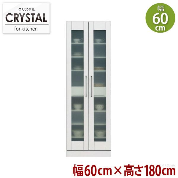 開梱設置が選べる 食器棚 収納庫 クリスタル3 幅60cm 高さ180cm ホワイト★