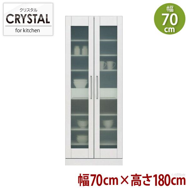 開梱設置が選べる 食器棚 収納庫 クリスタル3 幅70cm 高さ180cm ホワイト★