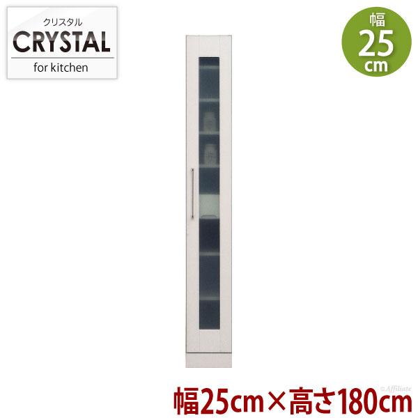 開梱設置が選べる 食器棚 スリム収納庫 クリスタル3 幅25cm 高さ180cm ホワイト★