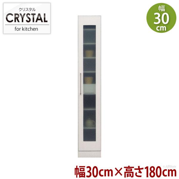開梱設置が選べる 食器棚 スリム収納庫 クリスタル3 幅30cm 高さ180cm ホワイト★