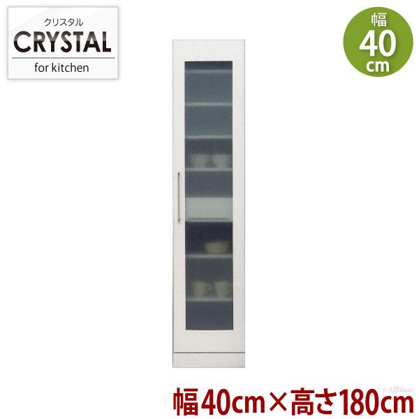 開梱設置が選べる 食器棚 スリム収納庫 クリスタル3 幅40cm 高さ180cm ホワイト★