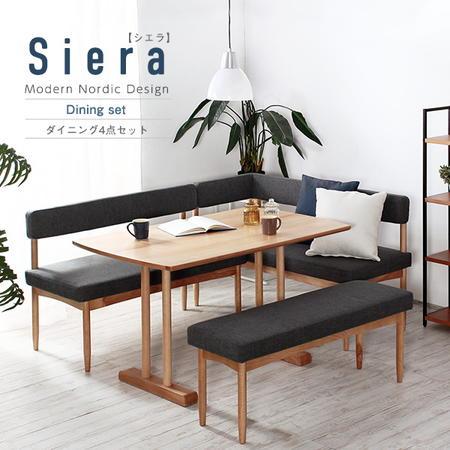 北欧 4人掛け 木製ダイニングセット ダイニングテーブルセット 4点セット (テーブル幅120+ベンチ+ソファ+片付ソファ) シエラ 食卓セット テーブルセット セット 4人 4人用 長方形 長方形テーブルセット テーブル セット ソファセット ソファーセット