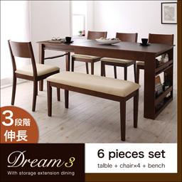 Dream.3/6点セット(テーブル+チェア×4+ベンチ)