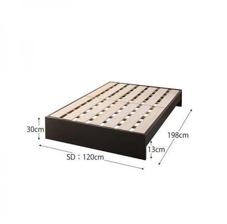 国産 すのこ ファミリーベッド Mariana マリアーナ 羊毛入りゼルトスプリングマットレス付き セミダブル 連結 木製 すのこベッド 高さ調節 ベッド下収納 布団が干せる 脚付 シンプル ベッド ベット 木製 スノコベッド 500046412