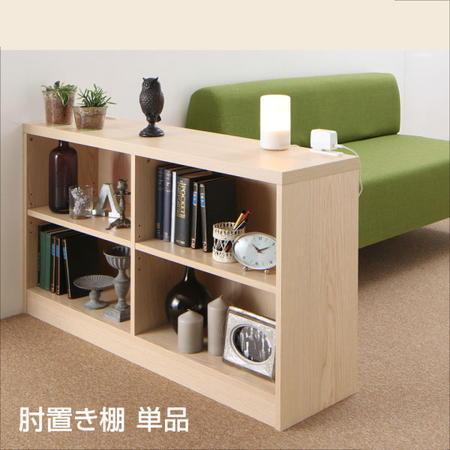 空間に合わせて色と形を選ぶカバーリング待合ロビーソファ 棚 専用別売品
