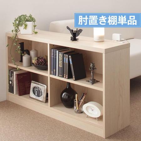 空間に合わせて色と形を選ぶレザーカバーリング待合ロビーソファ 棚 専用別売品