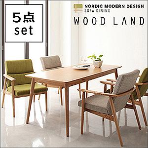 北欧 ダイニングテーブルセット 5点 チェアセット ウッドランド/5点セット テーブル+チェア4脚 幅160テーブル