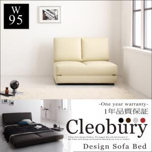 ソファーベッド 2人掛けソファ シングル フロアソファベッド 合皮 Cleobury クレバリー 幅95cm 折り畳みソファベッド 040112912