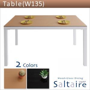ソルテア テーブル(W135)