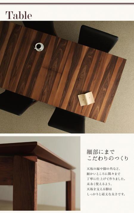 選ぶなら シャルバート/テーブル(W150)-ダイニングテーブル - www ...