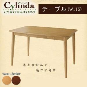 シリンダ テーブル(W115)