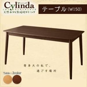 シリンダ テーブル(W150)