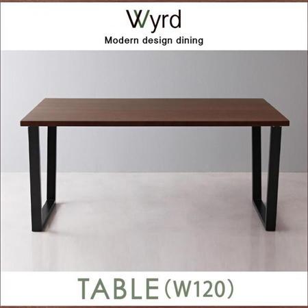 ヴィールド/テーブル(W120)