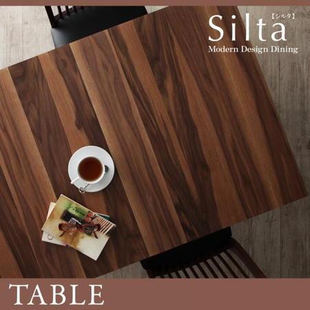 シルタ/テーブル