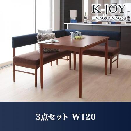 ケージョイ 3点セット(W120)