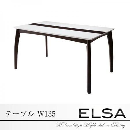 エルサ テーブル(W135)