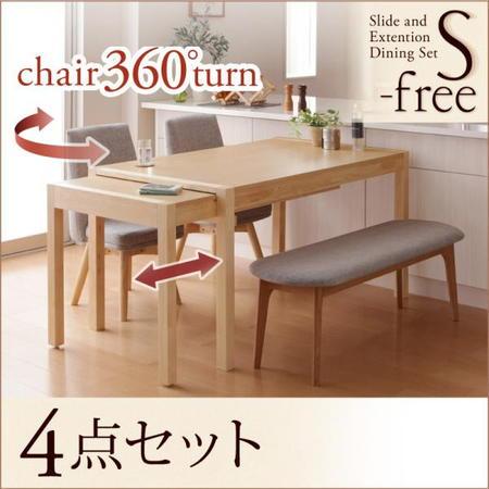 エスフリー/4点セット(テーブル+チェア×2+ベンチ×1)