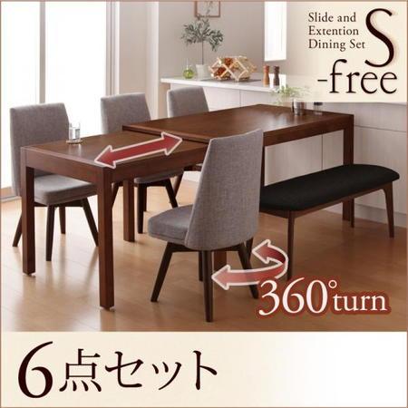 エスフリー/6点セット(テーブル+チェア×4+ベンチ×1)