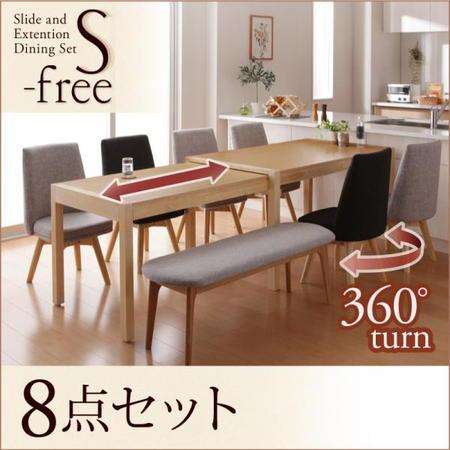 エスフリー/8点セット(テーブル+チェア×6+ベンチ×1)