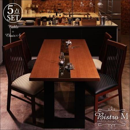 ビストロ エム/5点セット(テーブル+チェア×4)