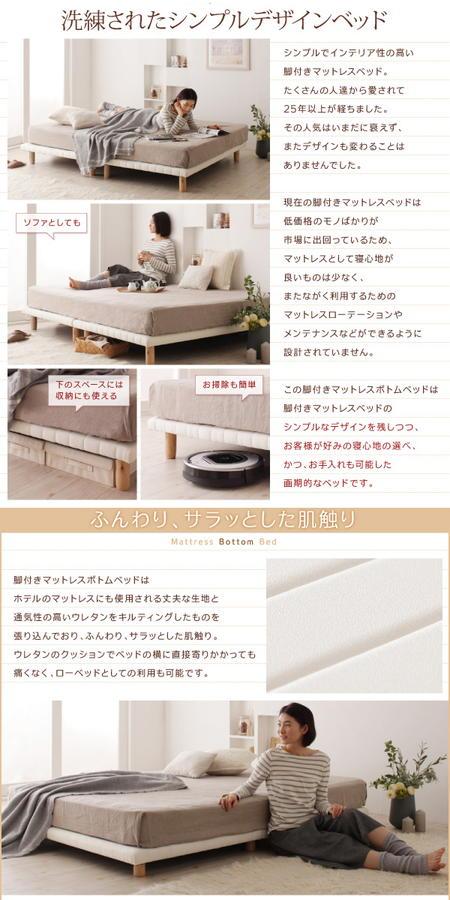 搬入?組立?簡単!選べる7つの寝心地!すのこ構造脚付きマットレスボトムベッド【プレミアムボンネルコイルマットレス付き】クイーン