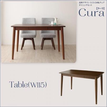 クーラ/テーブル(W115)