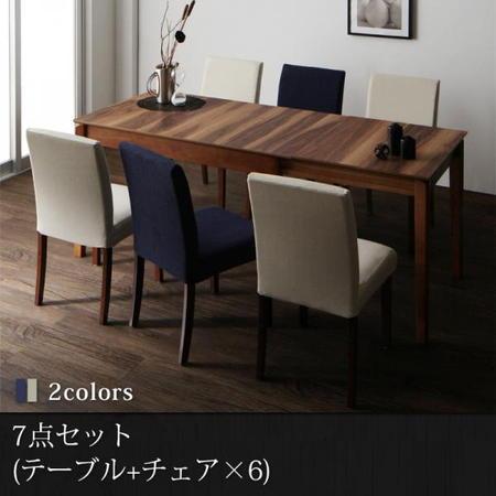 ボルタ/7点セット(テーブル+チェア×6)