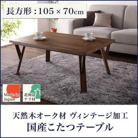 スタニクス/長方形(105×70)