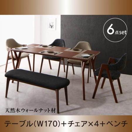 ウォル 6点セット(テーブル+チェア4脚+ベンチ1脚) W170