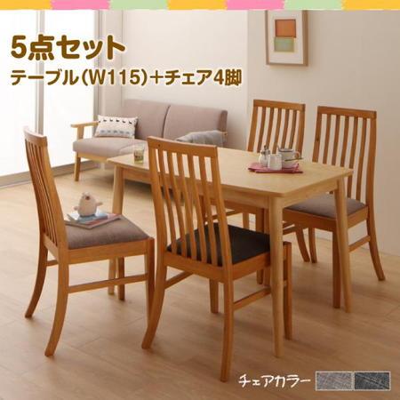 ウラノス 5点セット(テーブル+チェア4脚) W115