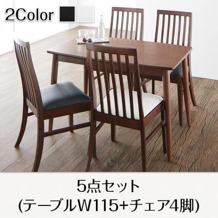 ダフネ 5点セット(テーブル+チェア4脚) W115