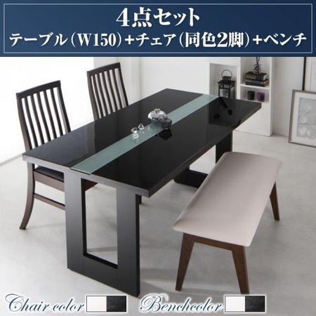 フィナール 4点セット(テーブル+チェア2脚+ベンチ1脚) W150