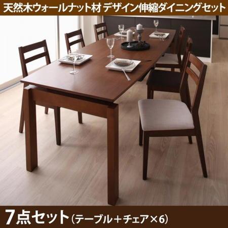 カンテ 7点セット(テーブル+チェア6脚) W140-240