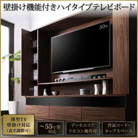 壁掛け機能付きハイタイプTVボード Dewey デューイ