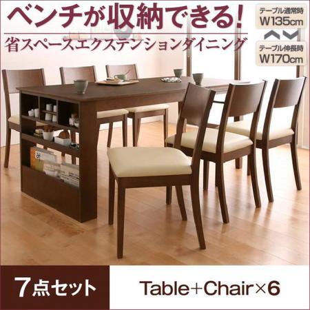 flein フラン 7点セット(テーブル+チェア6脚) W135-170