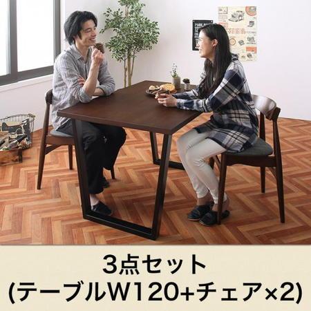 NIX ニックス 3点セット(テーブル+チェア2脚) W120