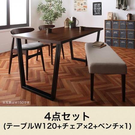 NIX ニックス 4点セット(テーブル+チェア2脚+ベンチ1脚) W120