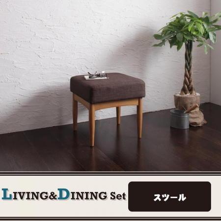 ダイニング スツール チェア モダン カフェ風 ダイニングスツール 布張 バリスト 040600829