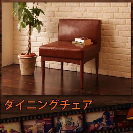 ファッションなデザイン レトロモダン ローバックチェア 合皮 ブルト 合皮 ブルト, ISHIBASHI(カーペット):34222b7c --- clftranspo.dominiotemporario.com