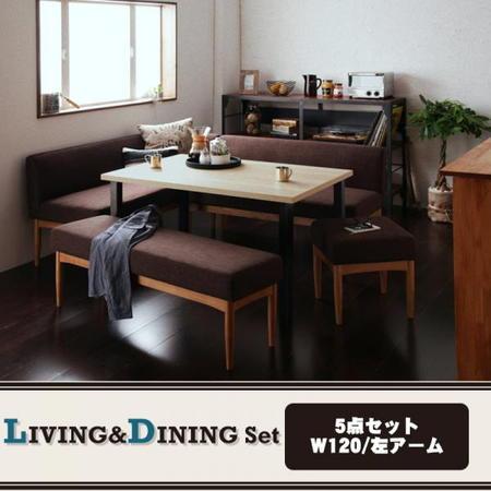 ダイニングテーブル 120幅 5点セット カフェ風 ダイニング BARIST バリスト 5点セット(テーブル+ソファ1脚+アームソファ1脚+ベンチ1脚+スツール1脚) 左アーム W120