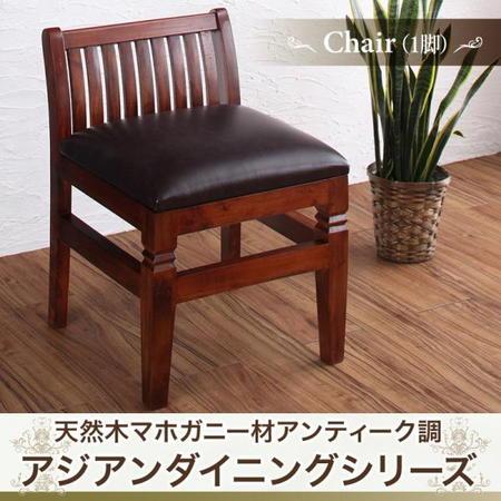 独創的 椅子 ダイニングチェア おしゃれ アジアン アンティーク調 ローバックダイニングチェア 椅子 1脚 1脚 RADOM おしゃれ ラドム, スーツケースとかばんのムーク:7aedaefe --- canoncity.azurewebsites.net