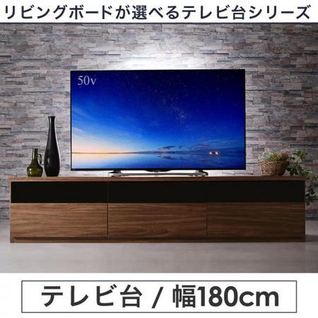 モダン ロータイプテレビ台 スモークガラス風 異素材ミックス 幅180cm