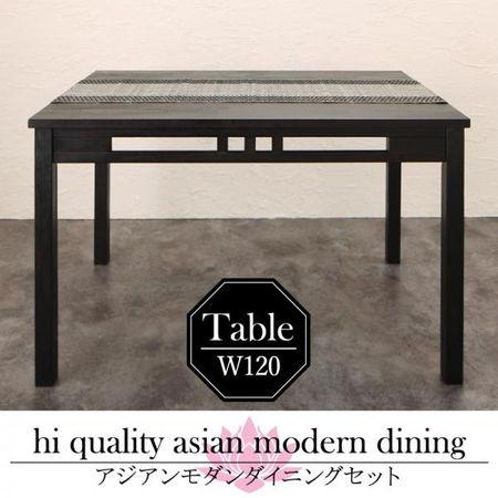 ダイニングテーブル 幅120 単品 Aperm アパーム 長方形 4人掛け用 4人用 テーブル 食卓テーブル 食事テーブル カフェテーブル テーブル 木製 食卓 食事 机 つくえ 木製テーブル ファミリー 家族