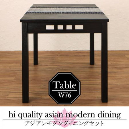 ダイニングテーブル 幅76 単品 Kubera クベーラ 正方形 2人掛け用 2人用 二人掛け 2人がけ テーブル 食卓テーブル 食事テーブル カフェテーブル テーブル 木製 机 つくえ 木製テーブル シンプル ダイニング コンパクト table