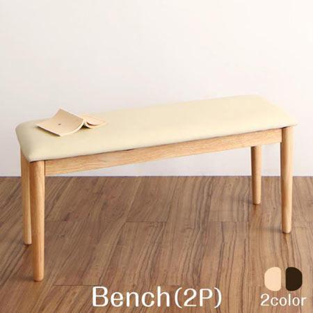北欧調 木製ダイニング ダイニングベンチ 単品 【Lune リュヌ】