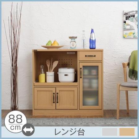 北欧モダンデザインキッチン収納シリーズ Anne アンネ レンジ台 幅88 高さ82