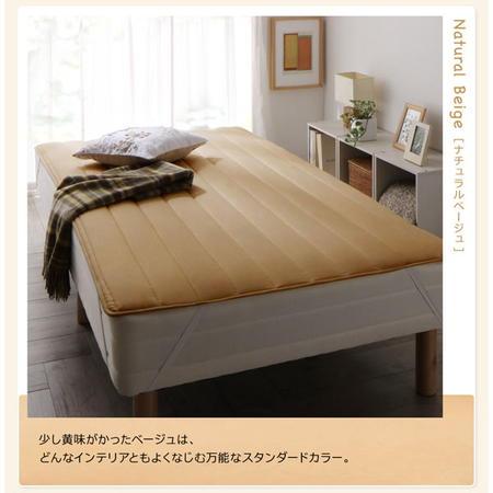ショート丈専用 綿混パッド・シーツ 敷きパッド+ボックスシーツ2枚 3点セット シングル ショート丈 ※脚付きマットレスベッド単品ではありません。専用寝具です