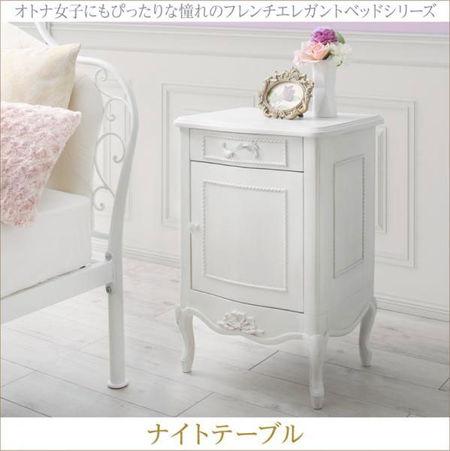 オトナ女子にもぴったりな憧れのフレンチエレガントベッドシリーズ Rosy Lilly ロージーリリー サイドテーブル W50 500041816