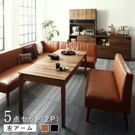 大型L字リビングダイニングシリーズ LINER ライナー 5点セット(テーブル+2人掛けソファ×3+アームソファ) 左アーム 伸縮テーブル幅120~180cm ブラック/ブラウン 500041754