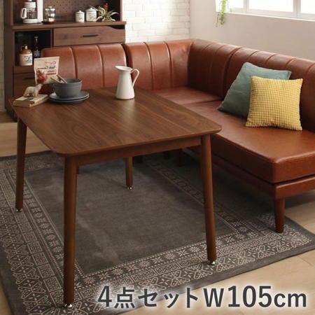 北欧シンプルデザイン昇降テーブルシリーズ Suave スワヴェ 4点セット(テーブル+2人掛けソファ+1人掛けソファ+コーナーソファ) 幅105cm 天然木 ウォールナット材 ブラウン 500043072